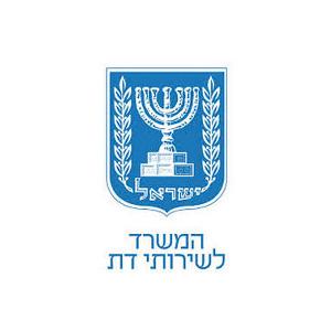 המשרד לשירותי דת