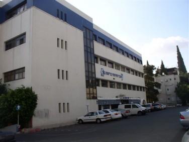מרפאה ראשית של מכבי שירותי בריאות - הדר, חיפה